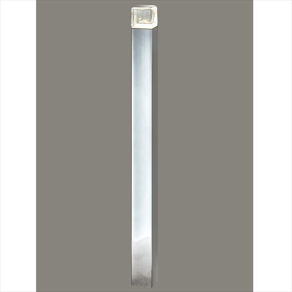 リクシル 12V 美彩 ローポールライト 角形/下配光型 H700 『ローボルトライト』 『エクステリア照明 ライト』 ポール:鏡面/灯具:シャイングレー