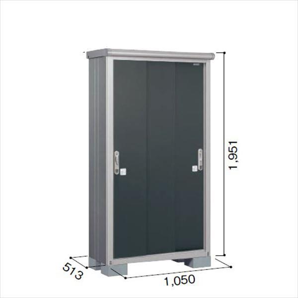 ヨドコウ ESE/エスモ ESE-1005A SM 小型物置  『追加金額で工事も可能』 『屋外用収納庫 DIY向け ESD-1005Aのモデルチェンジ』 スミ