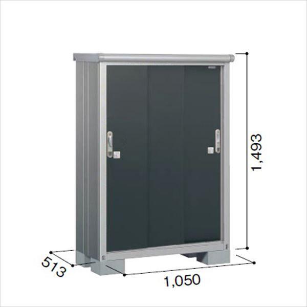 ヨドコウ ESE/エスモ ESE-1005E SM 小型物置  『追加金額で工事も可能』 『屋外用収納庫 DIY向け ESD-1005Eのモデルチェンジ』 スミ