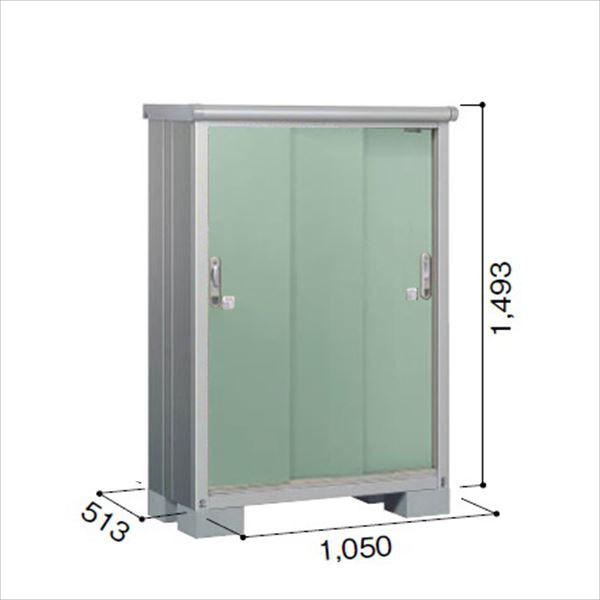 ヨドコウ ESE/エスモ ESE-1005E EG 小型物置  『追加金額で工事も可能』 『屋外用収納庫 DIY向け ESD-1005Eのモデルチェンジ』 エバーグリーン