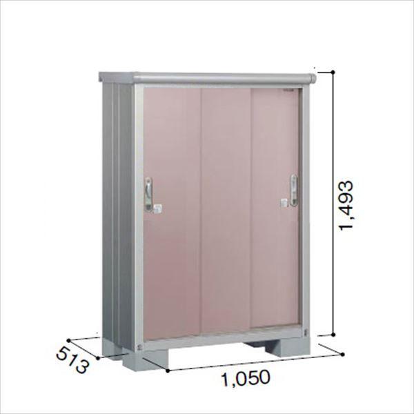 ヨドコウ ESE/エスモ ESE-1005E MR 小型物置  『追加金額で工事も可能』 『屋外用収納庫 DIY向け ESD-1005Eのモデルチェンジ』 メタリックローズ