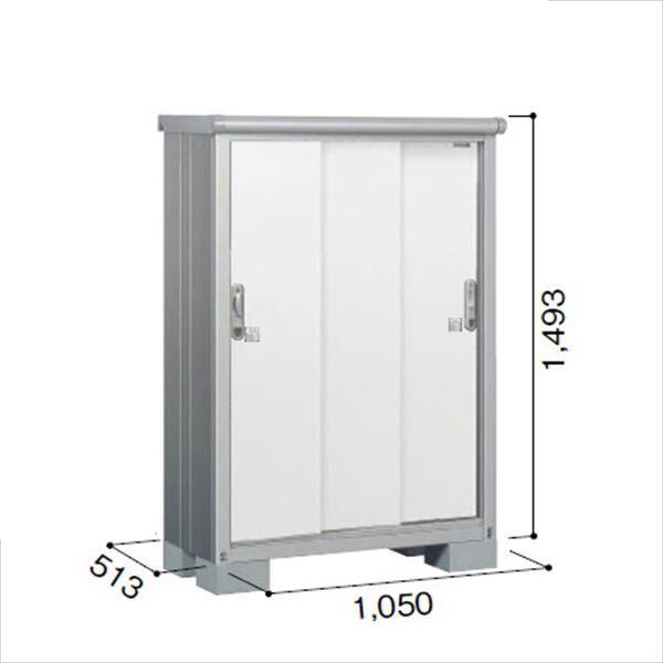 ヨドコウ ESE/エスモ ESE-1005E PW 小型物置  『追加金額で工事も可能』 『屋外用収納庫 DIY向け ESD-1005Eのモデルチェンジ』 プレシャスホワイト