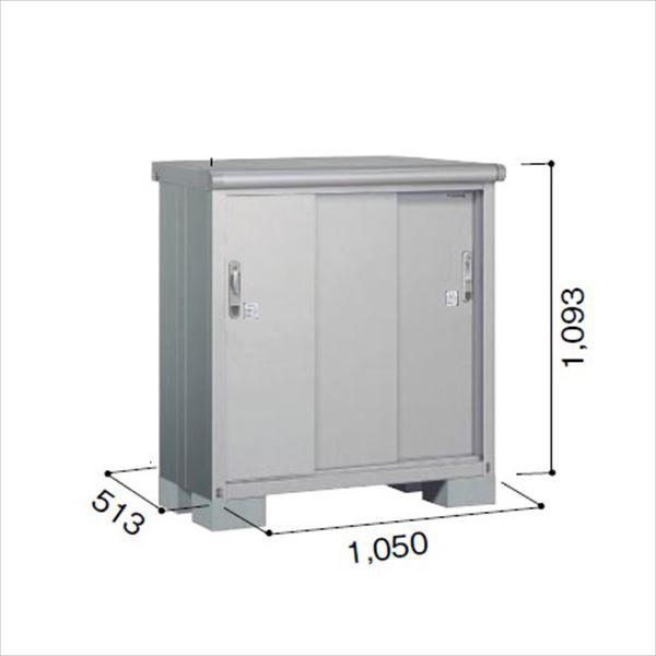 ヨドコウ ESE/エスモ ESE-1005Y SS 小型物置  『追加金額で工事も可能』 『屋外用収納庫 DIY向け ESD-1005Yのモデルチェンジ』 スノーシルバー