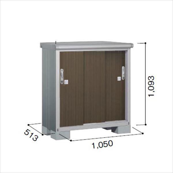 ヨドコウ ESE/エスモ ESE-1005Y DW 小型物置  『追加金額で工事も可能』 『屋外用収納庫 DIY向け ESD-1005Yのモデルチェンジ』 ダークウッド