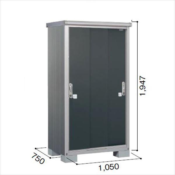 ヨドコウ ESE/エスモ ESE-1007A SM 小型物置  『追加金額で工事も可能』 『屋外用収納庫 DIY向け ESD-1007Aのモデルチェンジ』 スミ