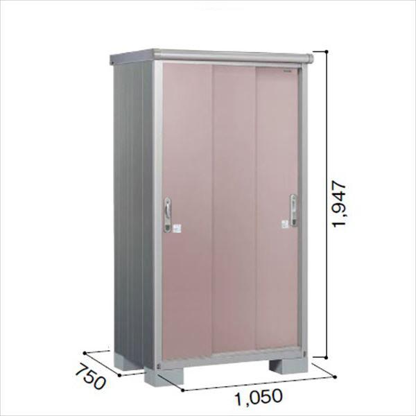 ヨドコウ ESE/エスモ ESE-1007A MR 小型物置  『追加金額で工事も可能』 『屋外用収納庫 DIY向け ESD-1007Aのモデルチェンジ』 メタリックローズ