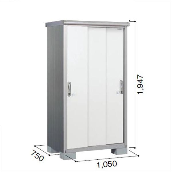 ヨドコウ ESE/エスモ ESE-1007A PW 小型物置  『追加金額で工事も可能』 『屋外用収納庫 DIY向け ESD-1007Aのモデルチェンジ』 プレシャスホワイト