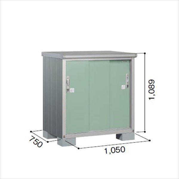 ヨドコウ ESE/エスモ ESE-1007Y EG 小型物置  『追加金額で工事も可能』 『屋外用収納庫 DIY向け ESD-1007Yのモデルチェンジ』 エバーグリーン