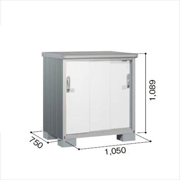 ヨドコウ ESE/エスモ ESE-1007Y PW 小型物置  『追加金額で工事も可能』 『屋外用収納庫 DIY向け ESD-1007Yのモデルチェンジ』 プレシャスホワイト