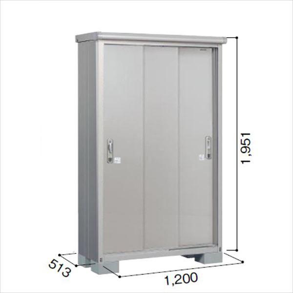 ヨドコウ ESE/エスモ ESE-1205A SS 小型物置  『追加金額で工事も可能』 『屋外用収納庫 DIY向け ESD-1205Aのモデルチェンジ』 スノーシルバー