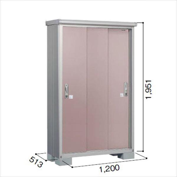 ヨドコウ ESE/エスモ ESE-1205A MR 小型物置  『追加金額で工事も可能』 『屋外用収納庫 DIY向け ESD-1205Aのモデルチェンジ』 メタリックローズ