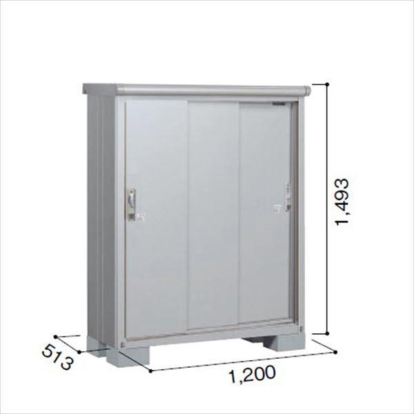 ヨドコウ ESE/エスモ ESE-1205E SS 小型物置  『追加金額で工事も可能』 『屋外用収納庫 DIY向け ESD-1205Eのモデルチェンジ』 スノーシルバー