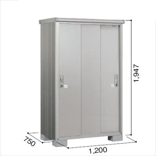 ヨドコウ ESE/エスモ ESE-1207A SS 小型物置  『追加金額で工事も可能』 『屋外用収納庫 DIY向け ESD-1207Aのモデルチェンジ』 スノーシルバー