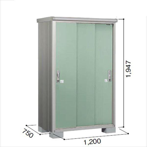 ヨドコウ ESE/エスモ ESE-1207A EG 小型物置  『追加金額で工事も可能』 『屋外用収納庫 DIY向け ESD-1207Aのモデルチェンジ』 エバーグリーン
