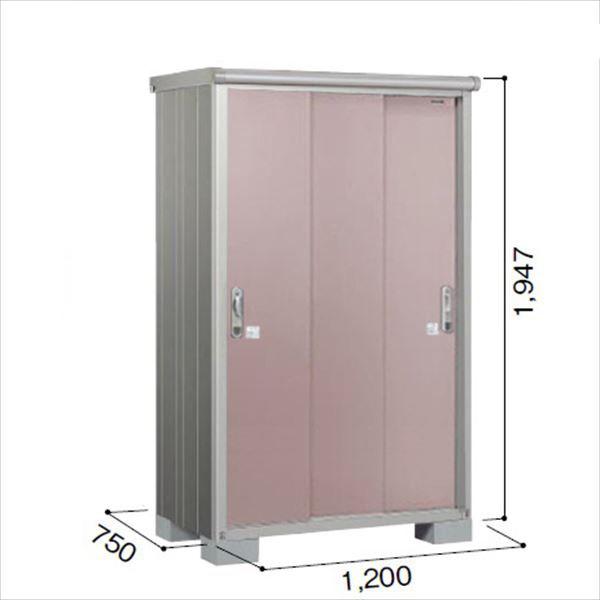 ヨドコウ ESE/エスモ ESE-1207A MR 小型物置  『追加金額で工事も可能』 『屋外用収納庫 DIY向け ESD-1207Aのモデルチェンジ』 メタリックローズ
