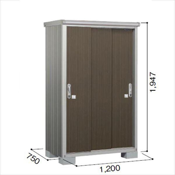 ヨドコウ ESE/エスモ ESE-1207A DW 小型物置  『追加金額で工事も可能』 『屋外用収納庫 DIY向け ESD-1207Aのモデルチェンジ』 ダークウッド