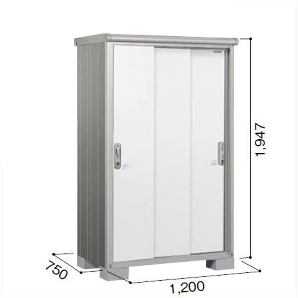 ヨドコウ ESE/エスモ ESE-1207A PW 小型物置  『追加金額で工事も可能』 『屋外用収納庫 DIY向け ESD-1207Aのモデルチェンジ』 プレシャスホワイト