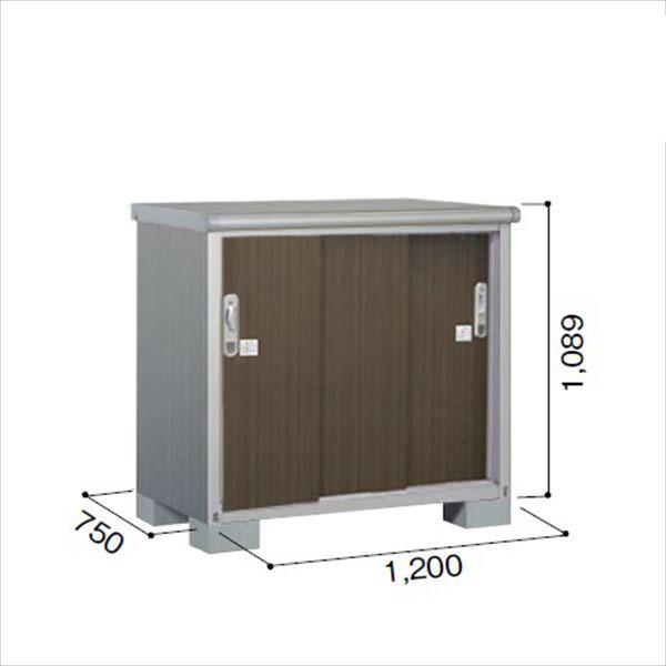 ヨドコウ ESE/エスモ ESE-1207Y DW 小型物置  『追加金額で工事も可能』 『屋外用収納庫 DIY向け ESD-1207Yのモデルチェンジ』 ダークウッド