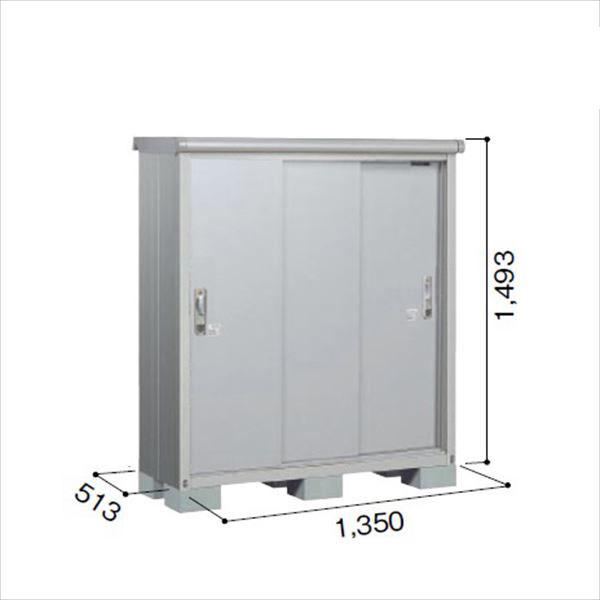 ヨドコウ ESE/エスモ ESE-1305E SS 小型物置  『追加金額で工事も可能』 『屋外用収納庫 DIY向け ESD-1305Eのモデルチェンジ』 スノーシルバー