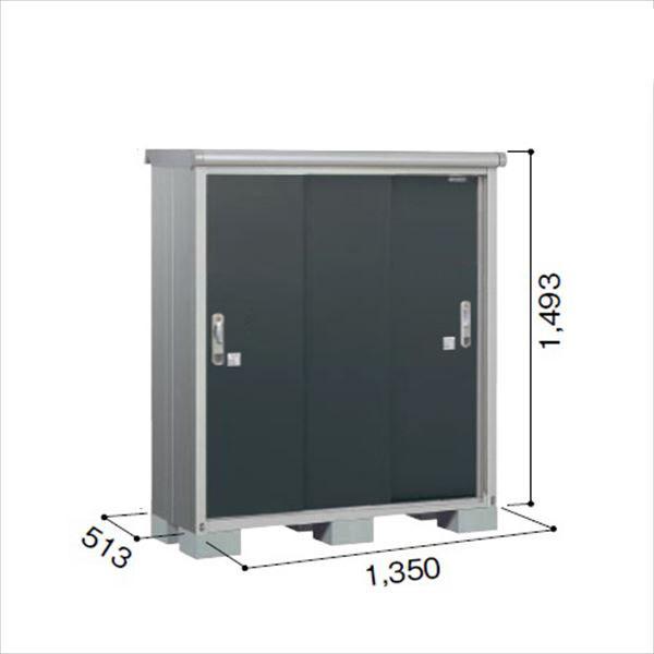 ヨドコウ ESE/エスモ ESE-1305E SM 小型物置  『追加金額で工事も可能』 『屋外用収納庫 DIY向け ESD-1305Eのモデルチェンジ』 スミ