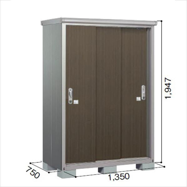 ヨドコウ ESE/エスモ ESE-1307A DW 小型物置  『追加金額で工事も可能』 『屋外用収納庫 DIY向け ESD-1307Aのモデルチェンジ』 ダークウッド