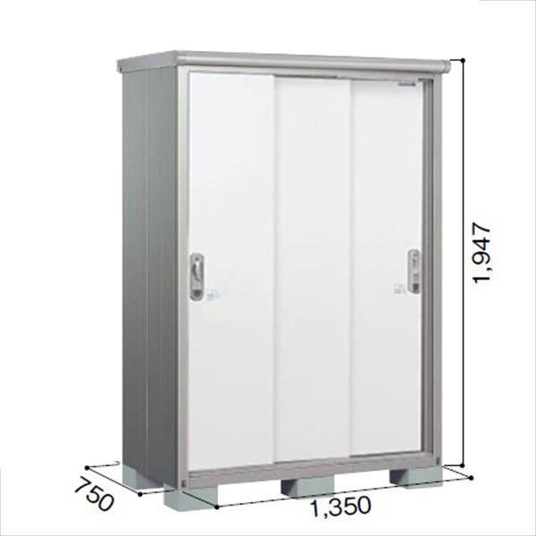 ヨドコウ ESE/エスモ ESE-1307A PW 小型物置  『追加金額で工事も可能』 『屋外用収納庫 DIY向け ESD-1307Aのモデルチェンジ』 プレシャスホワイト