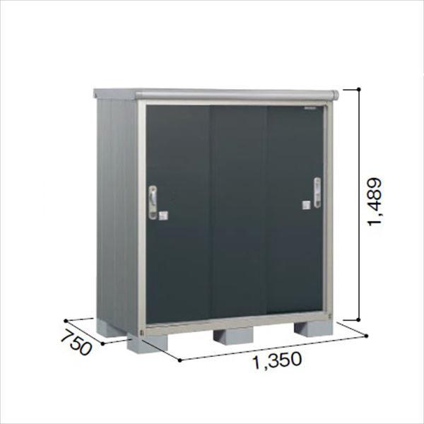 ヨドコウ ESE/エスモ ESE-1307E SM 小型物置  『追加金額で工事も可能』 『屋外用収納庫 DIY向け ESD-1307Eのモデルチェンジ』 スミ