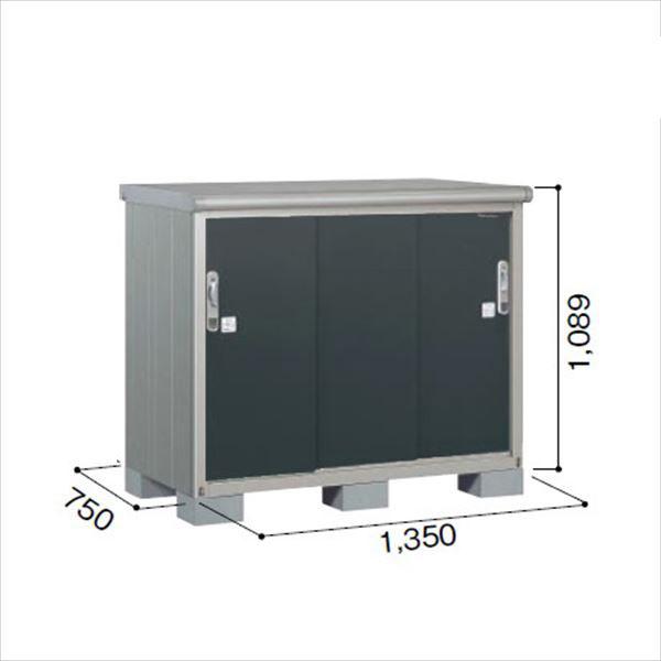 ヨドコウ ESE/エスモ ESE-1307Y SM 小型物置  『追加金額で工事も可能』 『屋外用収納庫 DIY向け ESD-1307Yのモデルチェンジ』 スミ
