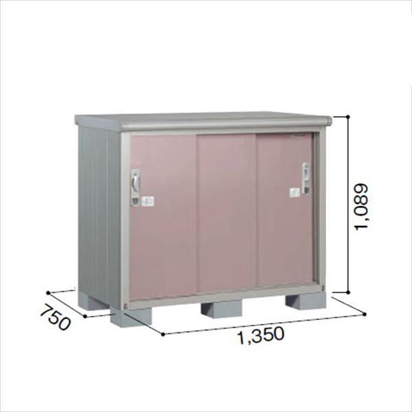 ヨドコウ ESE/エスモ ESE-1307Y MR 小型物置  『追加金額で工事も可能』 『屋外用収納庫 DIY向け ESD-1307Yのモデルチェンジ』 メタリックローズ