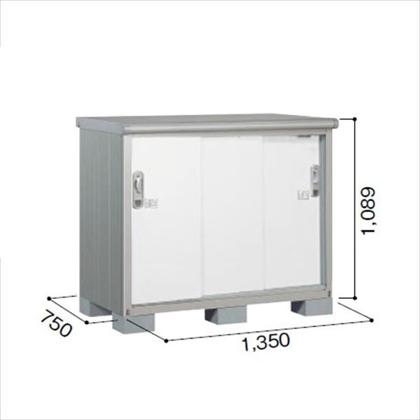 ヨドコウ ESE/エスモ ESE-1307Y PW 小型物置  『追加金額で工事も可能』 『屋外用収納庫 DIY向け ESD-1307Yのモデルチェンジ』 プレシャスホワイト