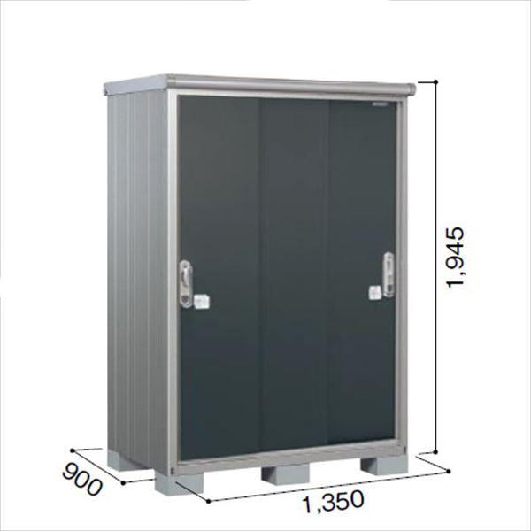 ヨドコウ ESE/エスモ ESE-1309A SM 小型物置  『追加金額で工事も可能』 『屋外用収納庫 DIY向け ESD-1309Aのモデルチェンジ』 スミ