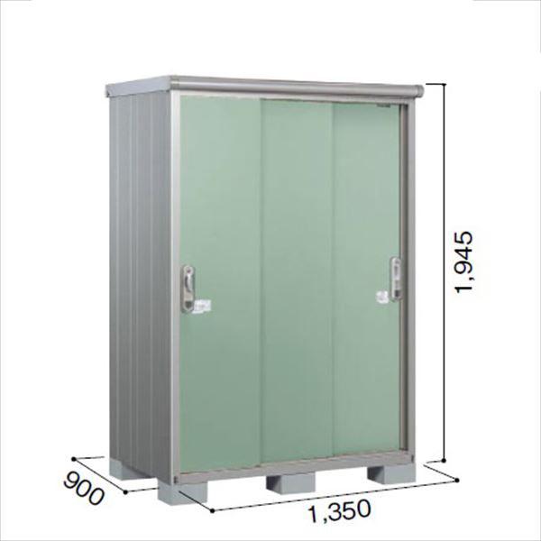 ヨドコウ ESE/エスモ ESE-1309A EG 小型物置  『追加金額で工事も可能』 『屋外用収納庫 DIY向け ESD-1309Aのモデルチェンジ』 エバーグリーン