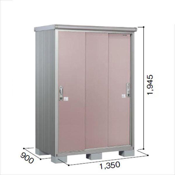ヨドコウ ESE/エスモ ESE-1309A MR 小型物置  『追加金額で工事も可能』 『屋外用収納庫 DIY向け ESD-1309Aのモデルチェンジ』 メタリックローズ