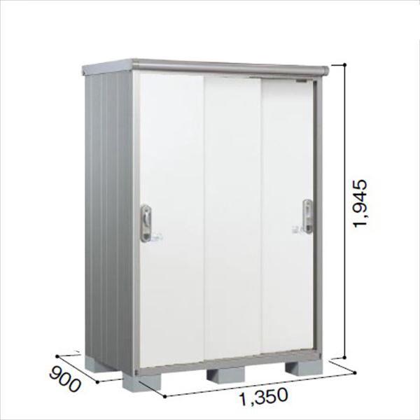 ヨドコウ ESE/エスモ ESE-1309A PW 小型物置  『追加金額で工事も可能』 『屋外用収納庫 DIY向け ESD-1309Aのモデルチェンジ』 プレシャスホワイト