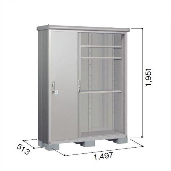 ヨドコウ ESE/エスモ ESE-1505A SS 小型物置  『追加金額で工事も可能』 『屋外用収納庫 DIY向け ESD-1505Aのモデルチェンジ』 スノーシルバー