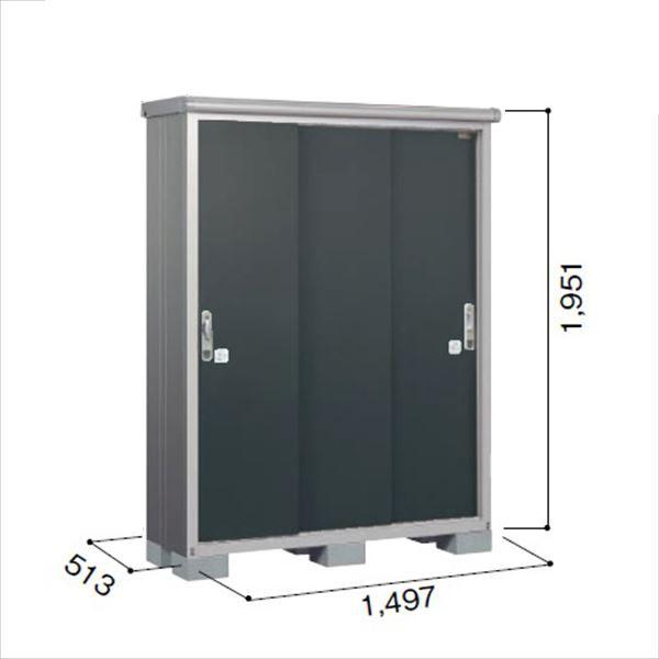 ヨドコウ ESE/エスモ ESE-1505A SM 小型物置  『追加金額で工事も可能』 『屋外用収納庫 DIY向け ESD-1505Aのモデルチェンジ』 スミ