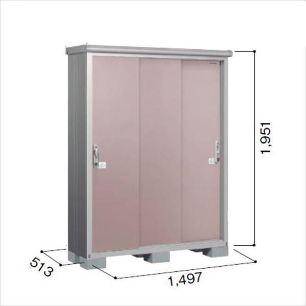 ヨドコウ ESE/エスモ ESE-1505A MR 小型物置  『追加金額で工事も可能』 『屋外用収納庫 DIY向け ESD-1505Aのモデルチェンジ』 メタリックローズ
