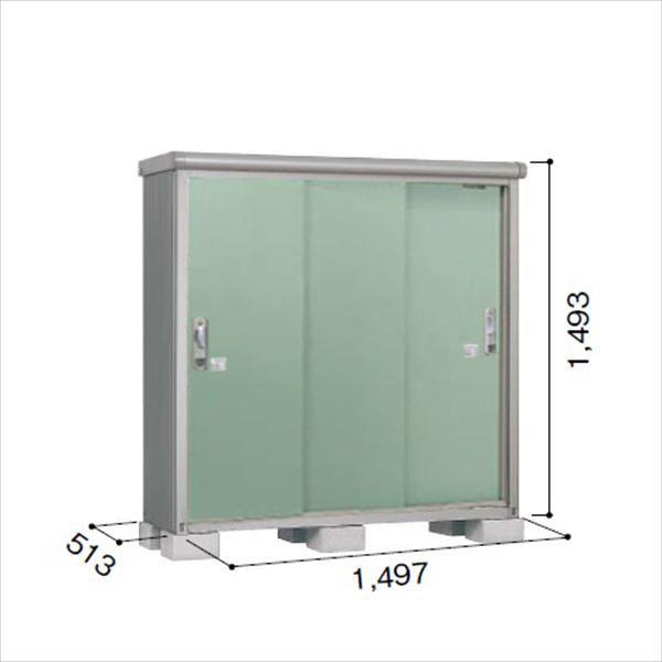 ヨドコウ ESE/エスモ ESE-1505E EG 小型物置  『追加金額で工事も可能』 『屋外用収納庫 DIY向け ESD-1505Eのモデルチェンジ』 エバーグリーン