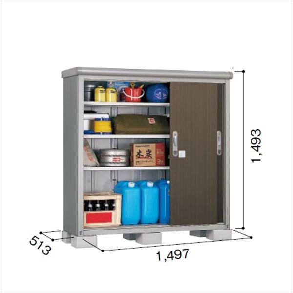ヨドコウ ESE/エスモ ESE-1505E DW 小型物置  『追加金額で工事も可能』 『屋外用収納庫 DIY向け ESD-1505Eのモデルチェンジ』 ダークウッド