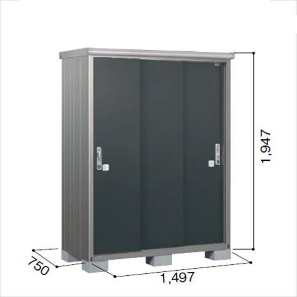 ヨドコウ ESE/エスモ ESE-1507A SM 小型物置  『追加金額で工事も可能』 『屋外用収納庫 DIY向け ESD-1507Aのモデルチェンジ』 スミ