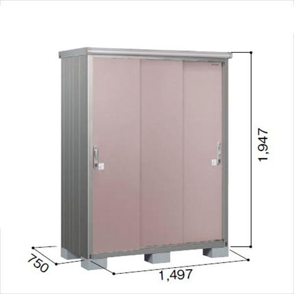ヨドコウ ESE/エスモ ESE-1507A MR 小型物置  『追加金額で工事も可能』 『屋外用収納庫 DIY向け ESD-1507Aのモデルチェンジ』 メタリックローズ
