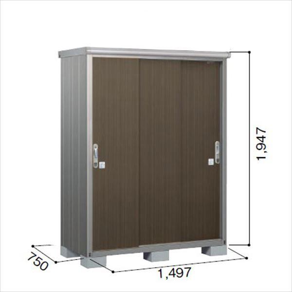 ヨドコウ ESE/エスモ ESE-1507A DW 小型物置  『追加金額で工事も可能』 『屋外用収納庫 DIY向け ESD-1507Aのモデルチェンジ』 ダークウッド