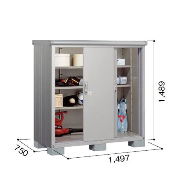 ヨドコウ ESE/エスモ ESE-1507E SS 小型物置  『追加金額で工事も可能』 『屋外用収納庫 DIY向け ESD-1507Eのモデルチェンジ』 スノーシルバー