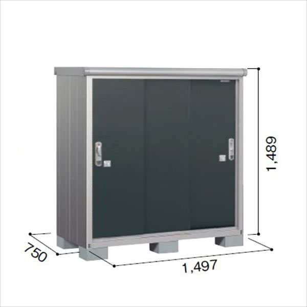 ヨドコウ ESE/エスモ ESE-1507E SM 小型物置  『追加金額で工事も可能』 『屋外用収納庫 DIY向け ESD-1507Eのモデルチェンジ』 スミ
