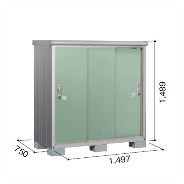 ヨドコウ ESE/エスモ ESE-1507E EG 小型物置  『追加金額で工事も可能』 『屋外用収納庫 DIY向け ESD-1507Eのモデルチェンジ』 エバーグリーン