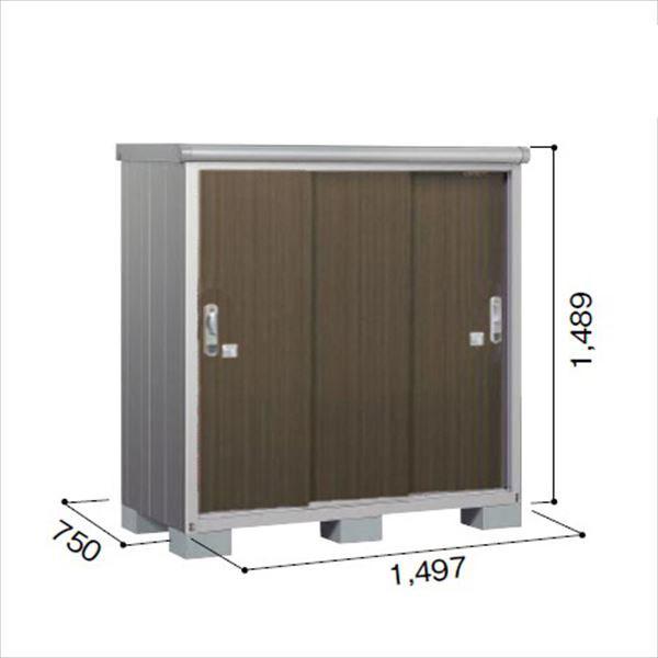 ヨドコウ ESE/エスモ ESE-1507E DW 小型物置  『追加金額で工事も可能』 『屋外用収納庫 DIY向け ESD-1507Eのモデルチェンジ』 ダークウッド