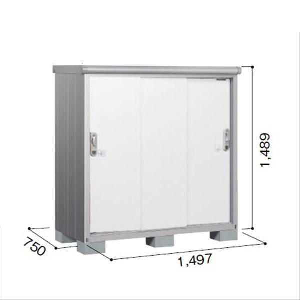ヨドコウ ESE/エスモ ESE-1507E PW 小型物置  『追加金額で工事も可能』 『屋外用収納庫 DIY向け ESD-1507Eのモデルチェンジ』 プレシャスホワイト