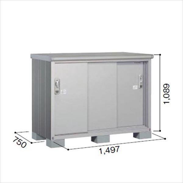 ヨドコウ ESE/エスモ ESE-1507Y SS 小型物置  『追加金額で工事も可能』 『屋外用収納庫 DIY向け ESD-1507Yのモデルチェンジ』 スノーシルバー