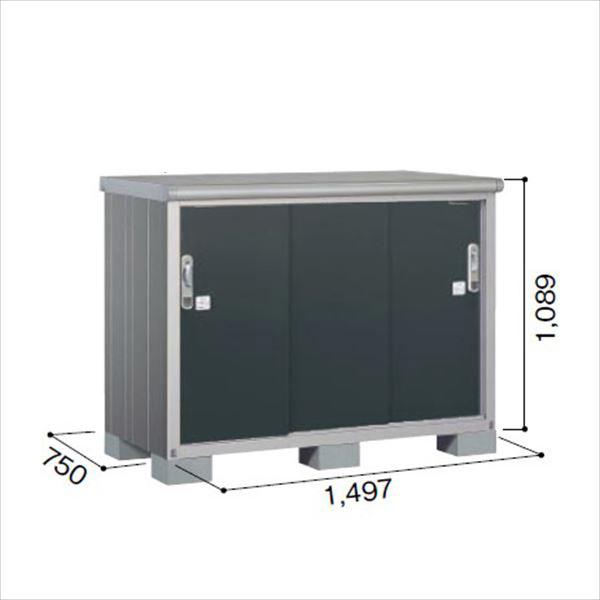 ヨドコウ ESE/エスモ ESE-1507Y SM 小型物置  『追加金額で工事も可能』 『屋外用収納庫 DIY向け ESD-1507Yのモデルチェンジ』 スミ