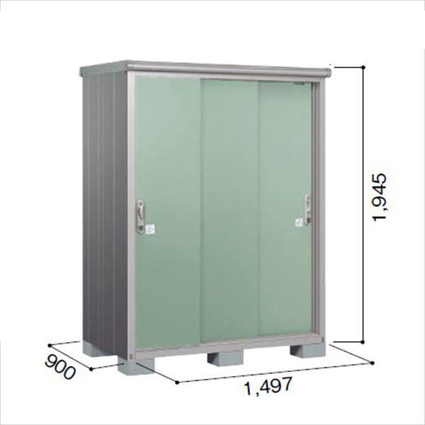 ヨドコウ ESE/エスモ ESE-1509A EG 小型物置  『追加金額で工事も可能』 『屋外用収納庫 DIY向け ESD-1509Aのモデルチェンジ』 エバーグリーン